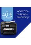 Epson Cashback WorkForce